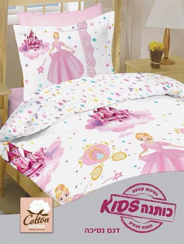 סט מלא מיטה וחצי נסיכה שלי