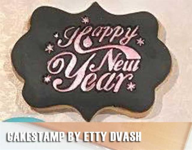 Happy New Year stamp (christmas stamp)