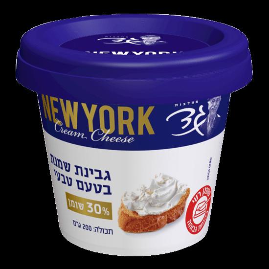 גבינת שמנת ניו יורק 200 גרם