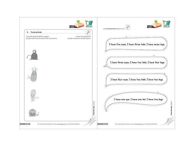חוברות עבודה לספרונים | Level 2-4
