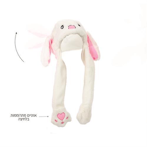 כובע ארנבון אוזניים קופצות
