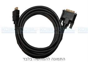 כבל HDMI זכר ל DVI זכר באורך 1.5 מטר