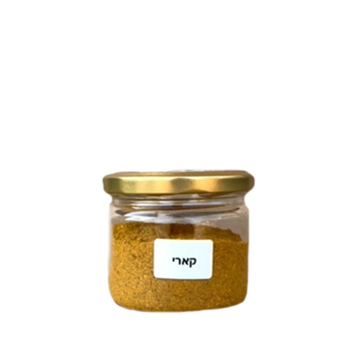 צנצנת קארי 100 גרם