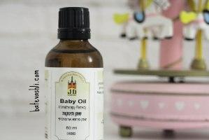 Baby oil|תערובת שמנים לעיסוי תינוקות