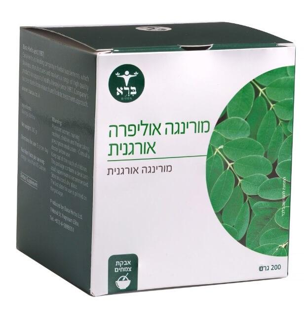 מורינגה אוליפרה אורגנית (אבקה) - Organic Moringa oleifera