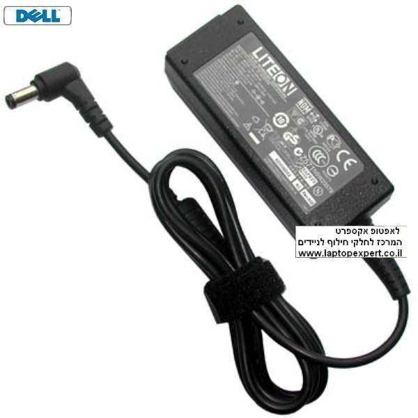 מטען למחשב נייד דל תוצרת Liteon PA-1300-04 - 19V 1.58A  30W  Dell Inspiron Mini 9 10 10v 12 1010 1011 1012 1018
