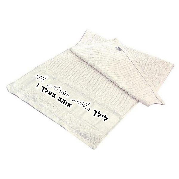 מגבת פנים / מגבת מטבח