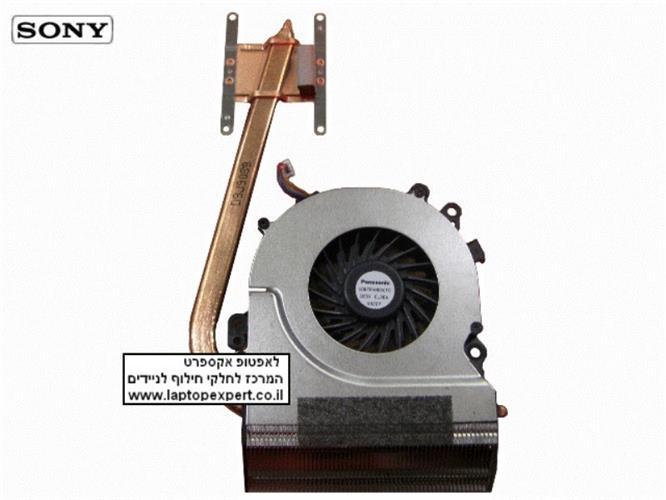 מאוורר למחשב נייד סוני כולל גוף קירור Sony Vaio VGN-NW CPU Fan And Heatsink - Panasonic UDQFRHH06CF0