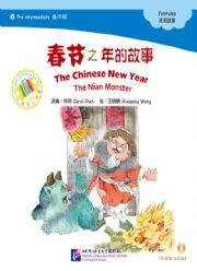 The Chinese New Year - The Nian Monster - ספרי קריאה בסינית