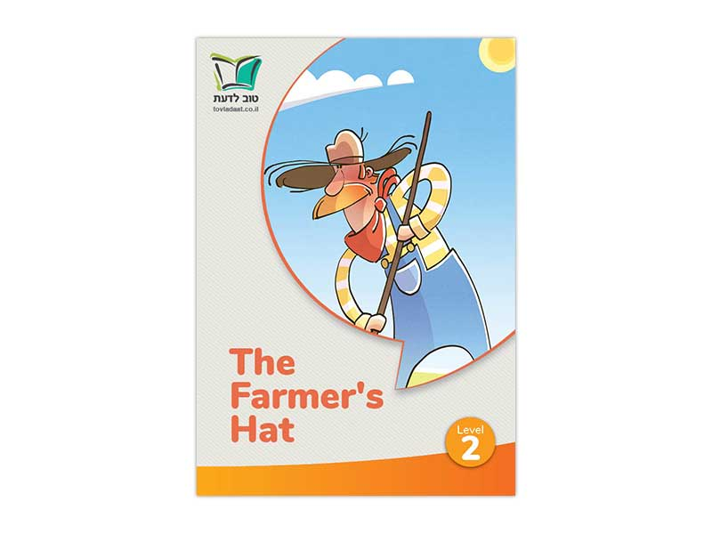 The Farmer's Hat | Level 2