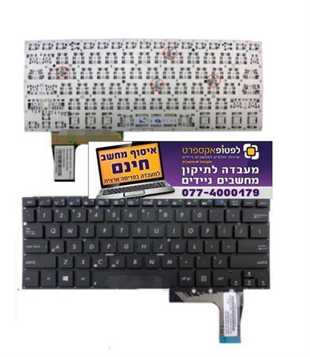 מקלדת למחשב נייד אסוס דגם Asus taichi 31 taichi31 Keyboard