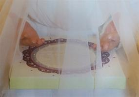 קנבס ברכת כלה - הדפסה איכותית - דוגמא