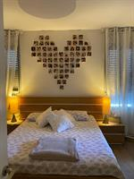 קיר הלב - בחדר השינה של דניאל ואייל גולן