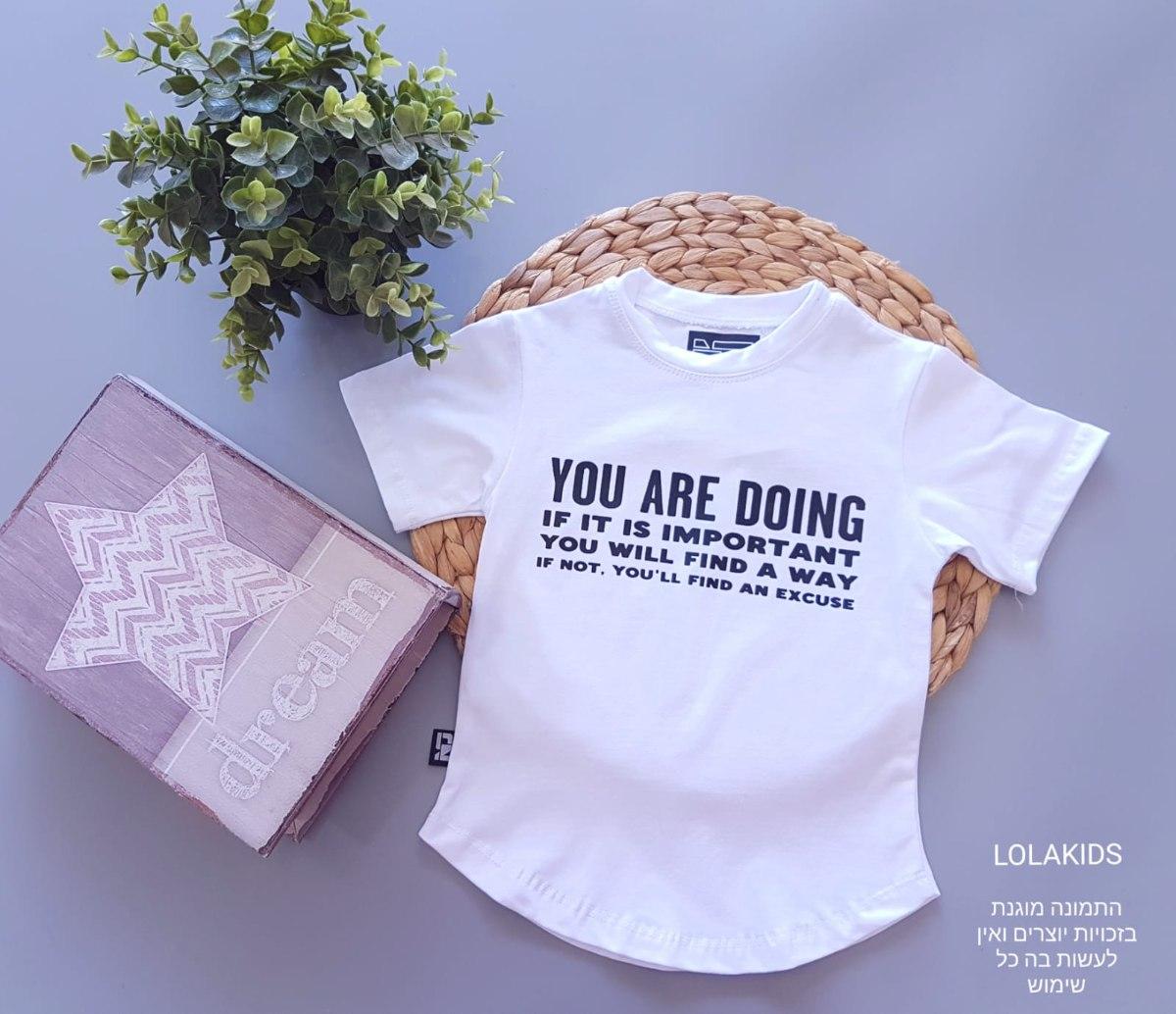 חולצת טישרט הדפס דגם 005/1