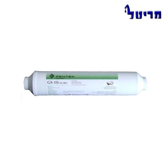 Pentek-GS-10CAL-RO
