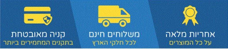 משדרי fm לרכב - deals4all