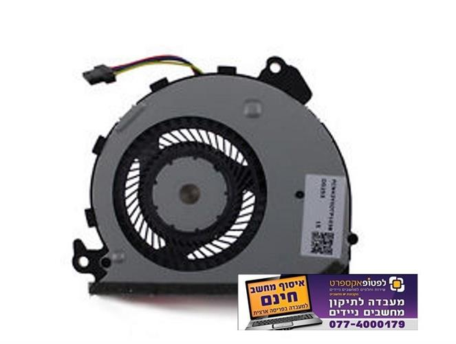 מאוורר להחלפה במחשב נייד HP Spectre 828818-001 806504-001 806506-001 801493-001 CPU Cooling Fan