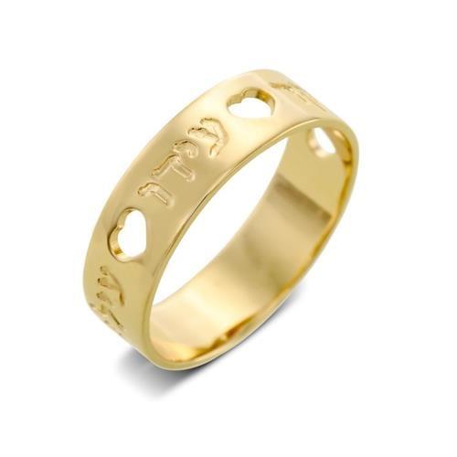 טבעת לבבות קלאסית