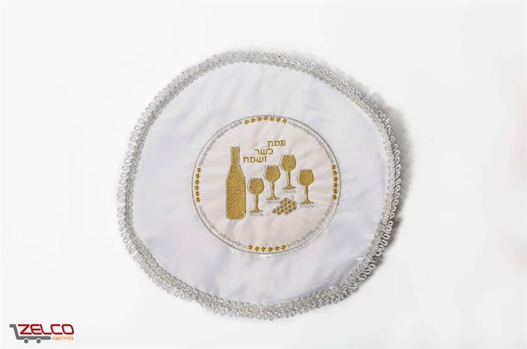 כיסוי למצה - דגם כוסות זהב - עיטור כסף