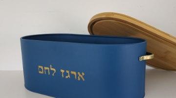כלי לחם - אכסון - מתנה