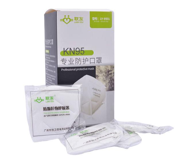 מסיכה הגנה דגם KN95