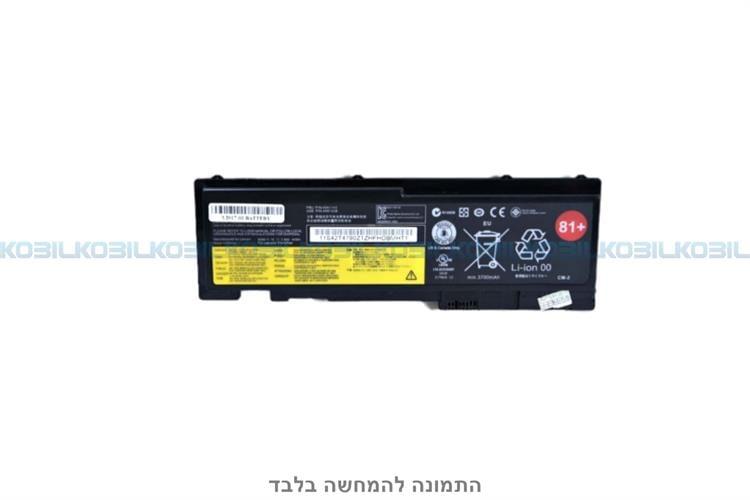 סוללה מקורית למחשב נייד Lenovo T430S 45N1036