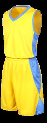 תלבושת כדורסל בעיצוב אישי Yellow דגם #6013