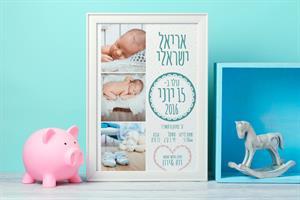 תעודת לידה חלומות מתוקים בטורקיז