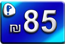 """איזי"" טעינה 85 ש""ח ₪87"