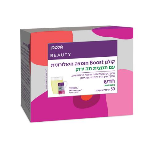 קולגן BOOST אבקת קולגן בתוספת חומצה היאלורונית, אבקת מיץ תרד ותמצית תה ירוק  30 אריזות אישיות אלטמן