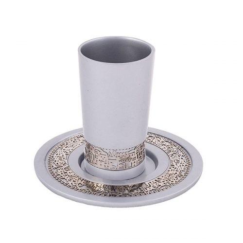 כוס קידוש + עיטור ירושלים - אלומיניום + נירוסטה