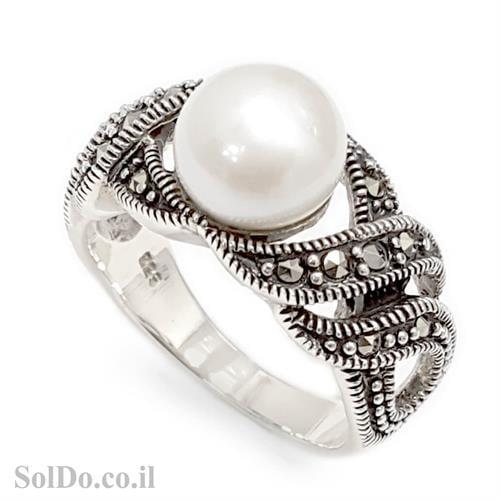 טבעת מכסף משובצת פנינה לבנה ומרקזטים RG8644