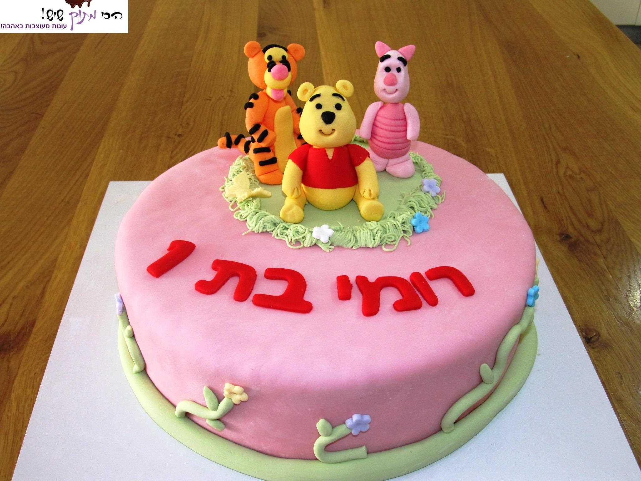 AGAS HEBREW