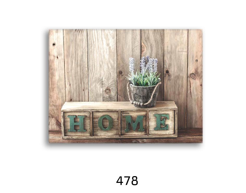 תמונת השראה מעוצבת לתינוקות, לסלון, חדר שינה, מטבח, ילדים - תמונת השראה דגם 478