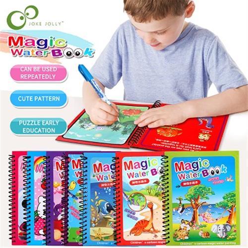 צבע הפלא - ילדים שאוהבים לצייר