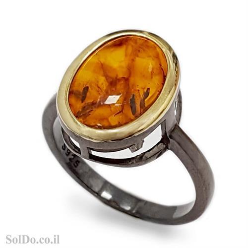 טבעת כסף בשילוב ענבר בלטי אמיתי צבע קוניאק וציפוי עדין של גולדפילד RG6055