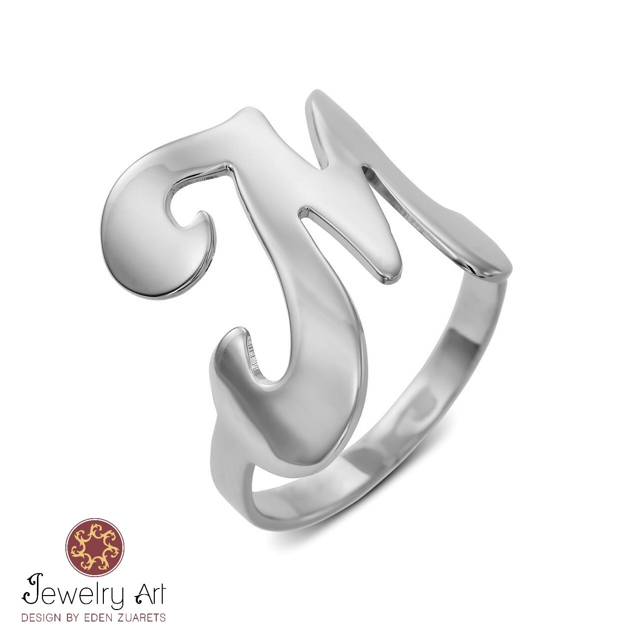 טבעת האות שלי