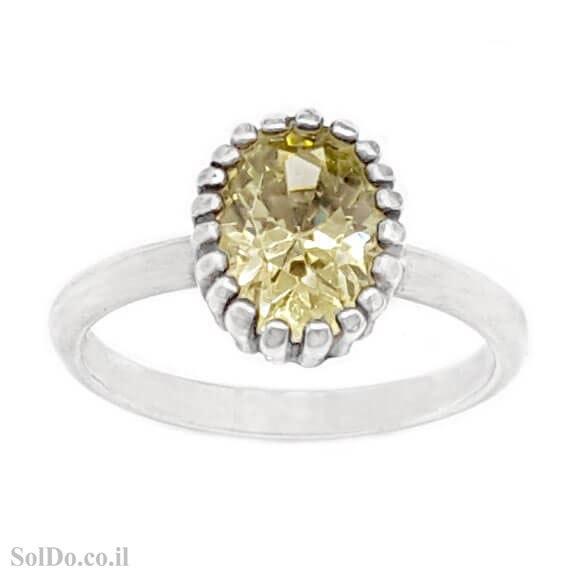 טבעת מכסף משובצת אבן סיטרין  RG6326 | תכשיטי כסף 925 | טבעות כסף