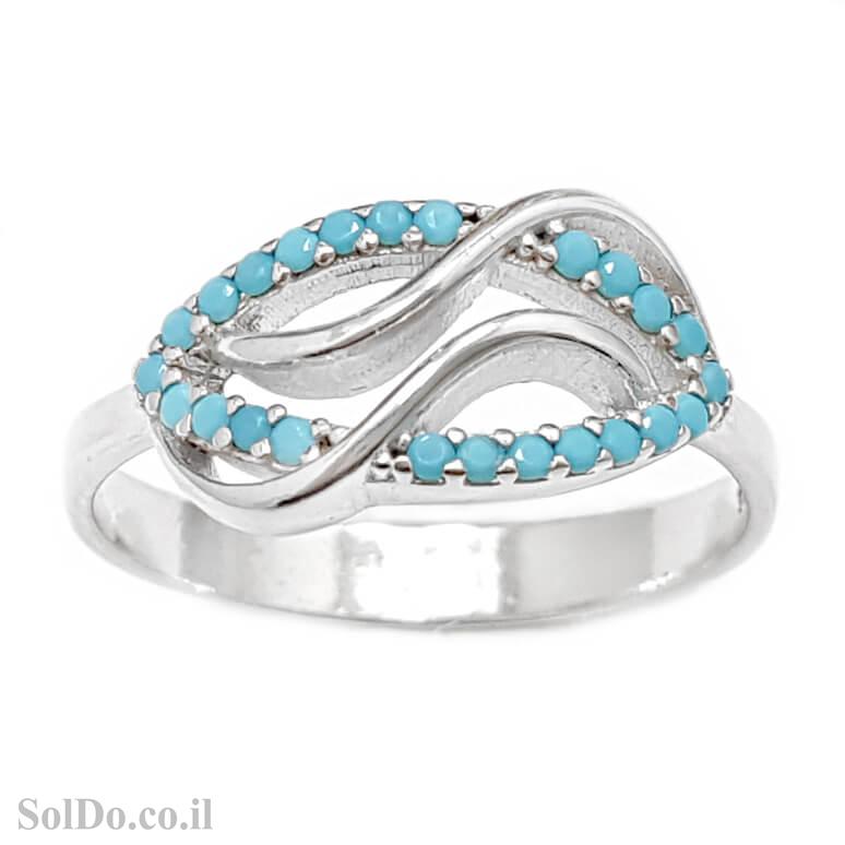 טבעת מכסף משובצת אבני זרקון צבע תכלת RG1625 | תכשיטי כסף 925