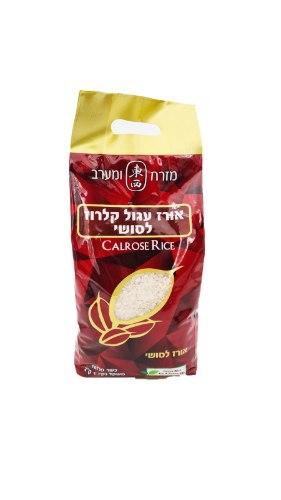 אורז עגול קלרוז לסושי 1 ק״ג - ״מזרח ומערב״