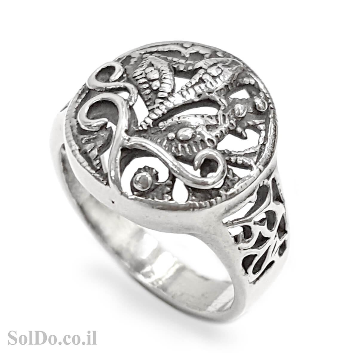 טבעת מעוצבת מכסף RG6017 | תכשיטי כסף 925 | טבעות כסף לאישה