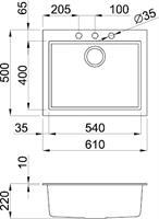 כיור מטבח קוואדרה 110 גרניטק עם פנל
