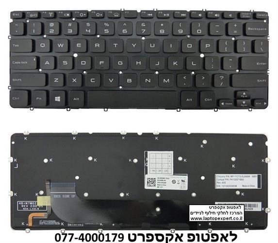 מקלדת להחלפה במחשב נייד דל אולטרה בוק כולל תאורה Dell XPS 12 9Q23 XPS 13 L321X Keyboard NSK-L50LN 0P6DWF