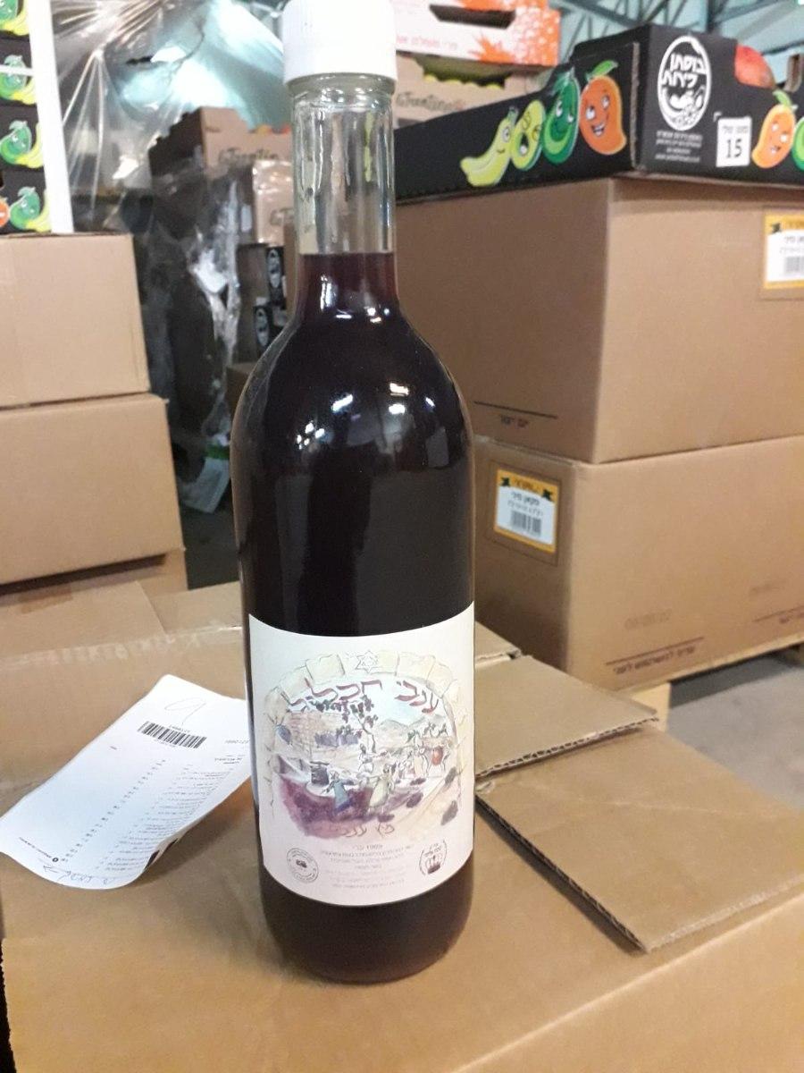 מיץ ענבים אורגני 750 מ״ל תוצרת בת עין