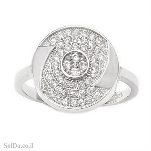 טבעת מכסף משובצת אבני זרקון לבנות RG1630 | תכשיטי כסף | טבעות כסף