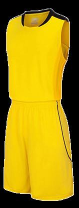 תלבושת כדורסל בעיצוב אישי Yellow דגם #6018