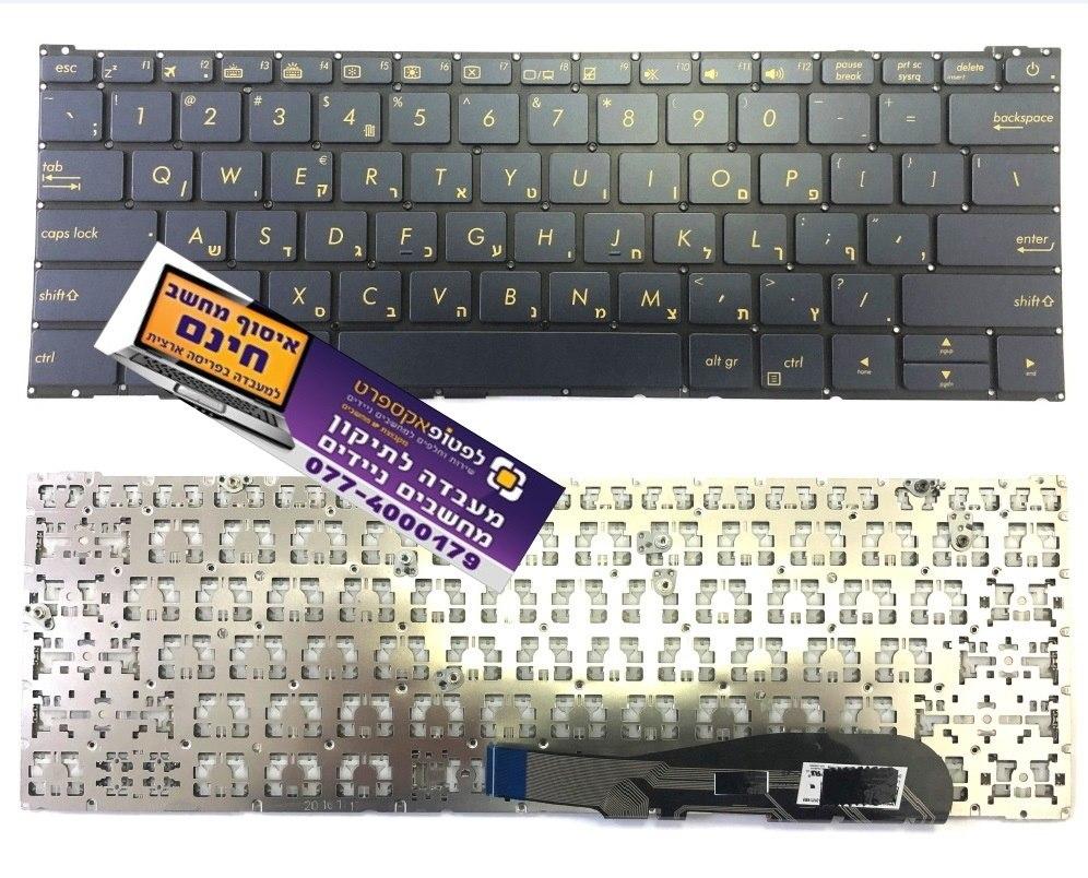 תיקון והחלפת מקלדת למחשב נייד אסוס Asus zenbook UX390UA
