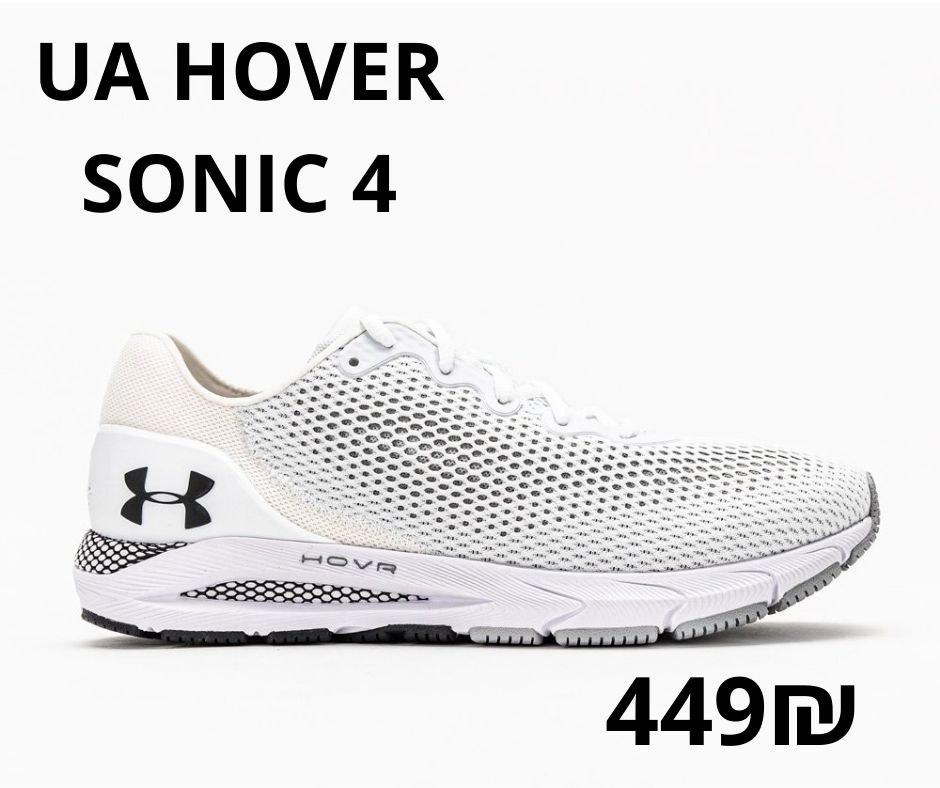 נעליי ריצה לגבר UA HOVER Sonic 4