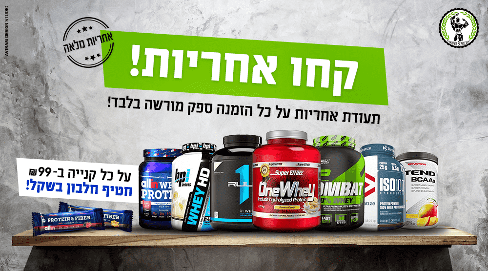 מבצע זוגי|Optimum Nutrition Gold 100% Whey USA