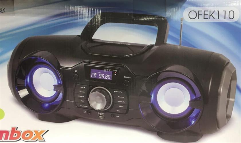 מערכת שמע ניידת Artech OFEK110